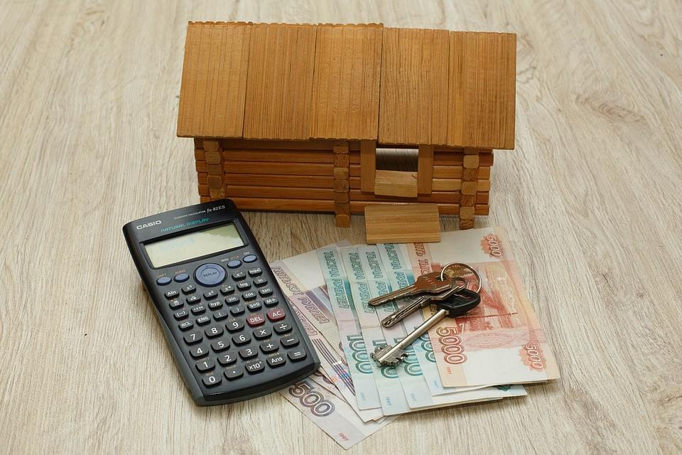 кредит в челябинске низкий процент какие учреждения вправе брать кредиты