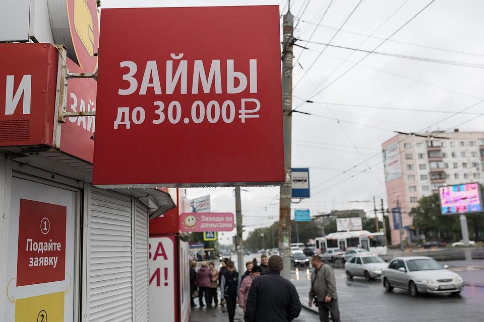 Банковские компании тольятти