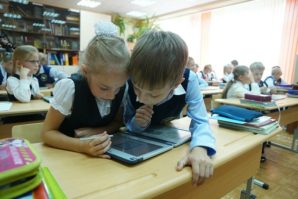 картинки образование челябинск