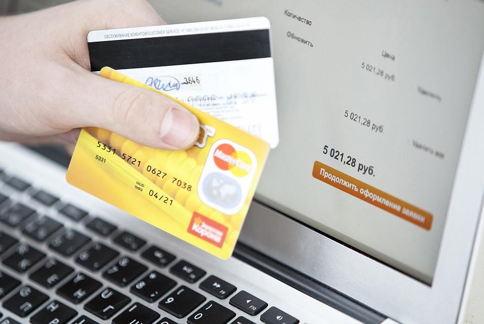 кредит на год под низкий процент
