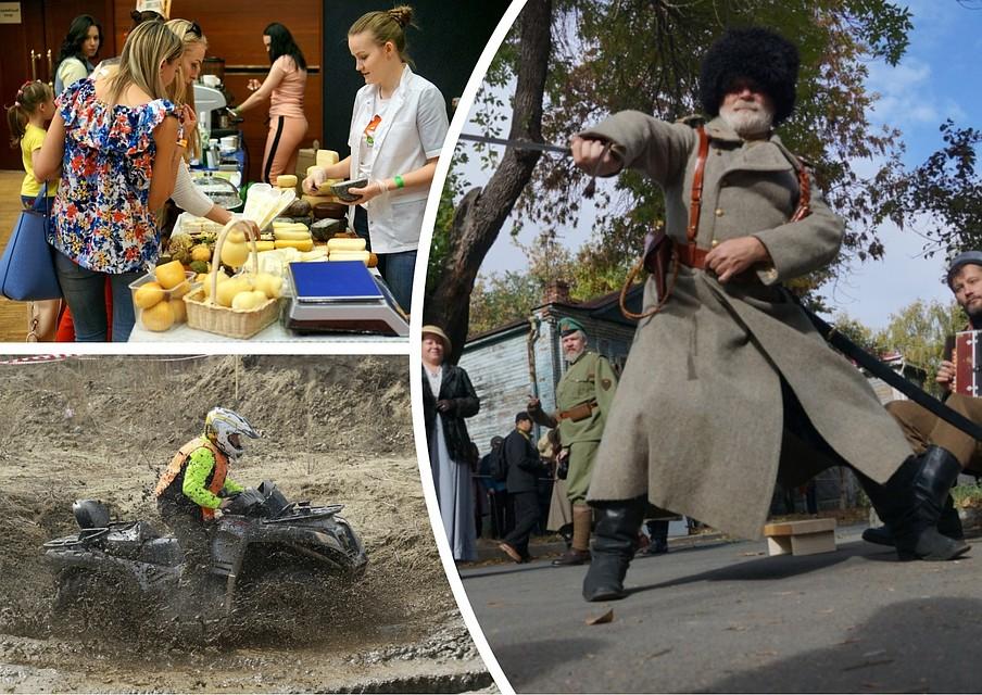 Последние выходные лета: исторический фестиваль, ярмарка мастеров и экстремальные гонки